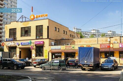 московский кредитный банк курс валют красногорск
