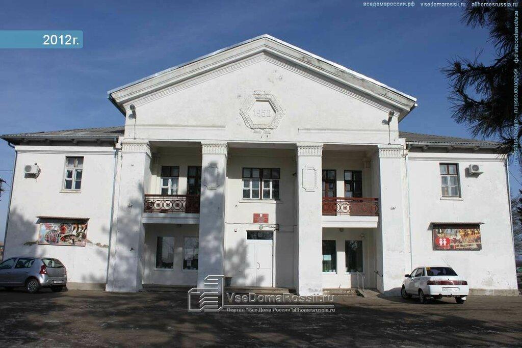 дом культуры — Дом культуры — Тимашевск, фото №1