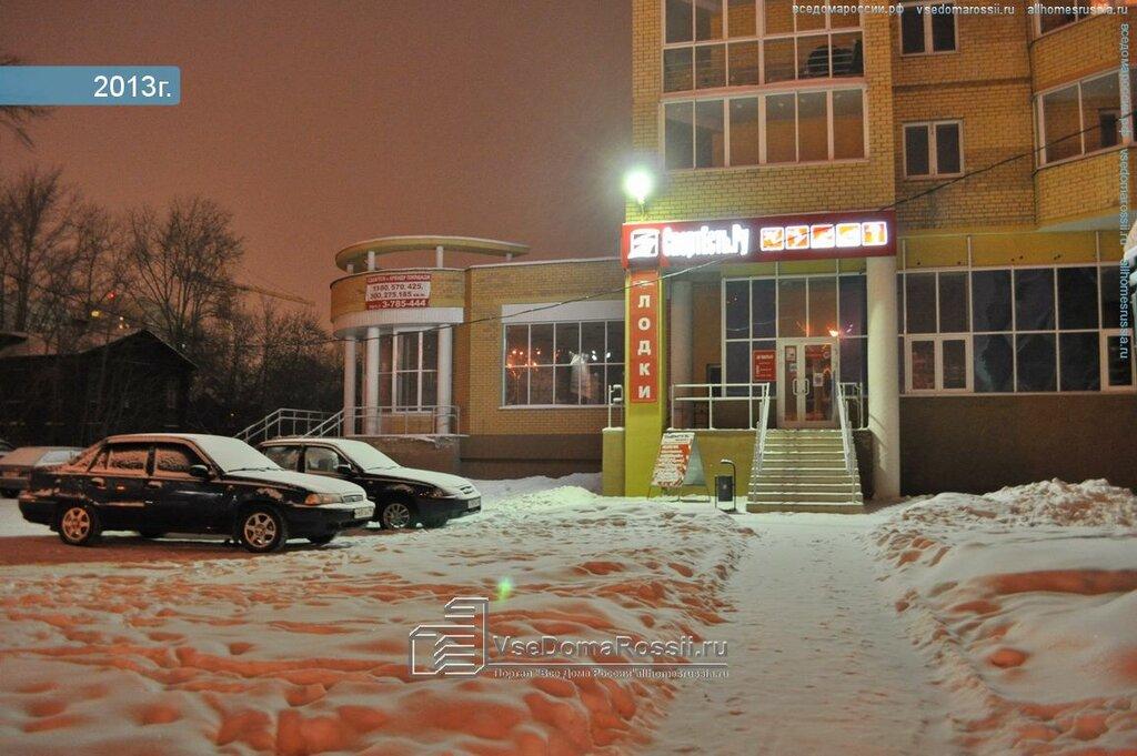 erotic massage — Эрос — Yekaterinburg, фото №1