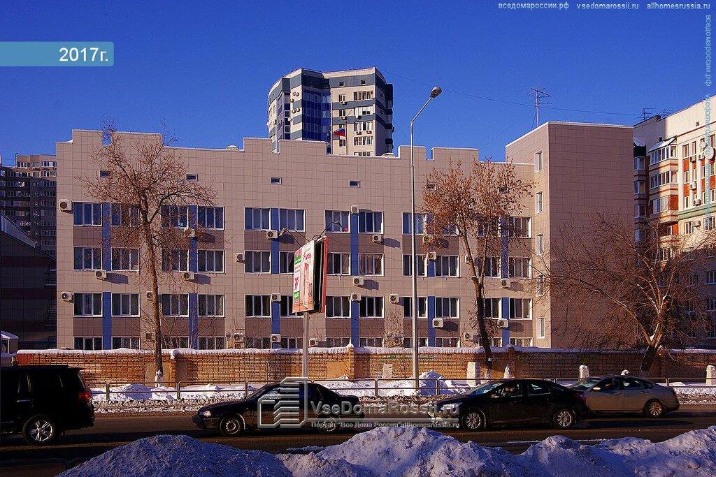 министерства, ведомства, государственные службы — Министерство труда, занятости и миграционной политики Самарской области — Самара, фото №3