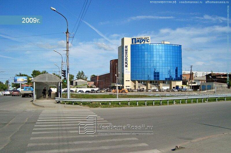 Гостиничный комплекс Город