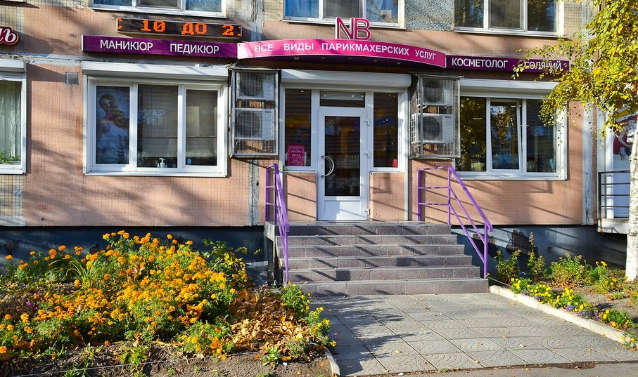 салон красоты — Nota Bene — Санкт-Петербург, фото №1