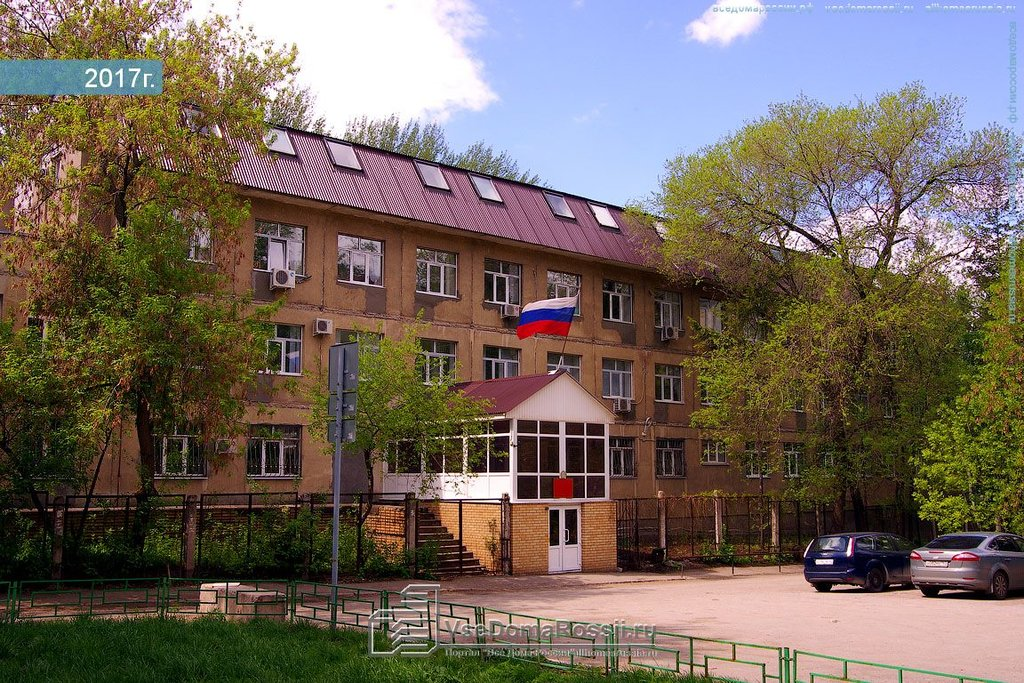 Мировой суд по г стерлитамак 4