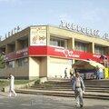 Магазин штор, Услуги дизайнеров интерьеров в Городском округе Новокуйбышевск
