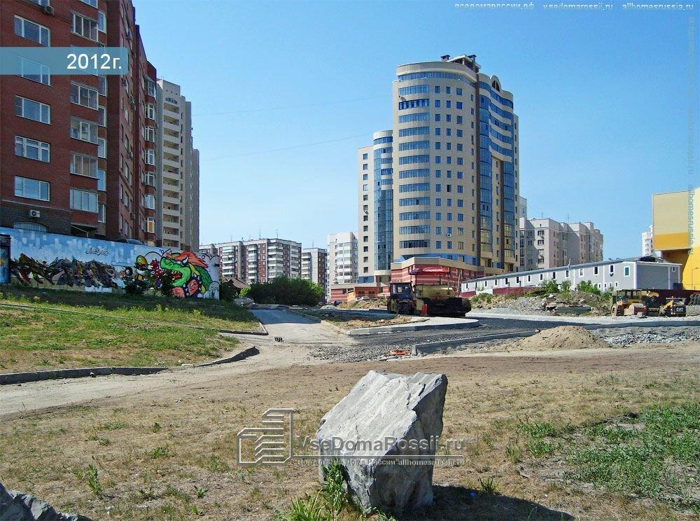 организация и проведение детских праздников — Дракошка — Новосибирск, фото №2