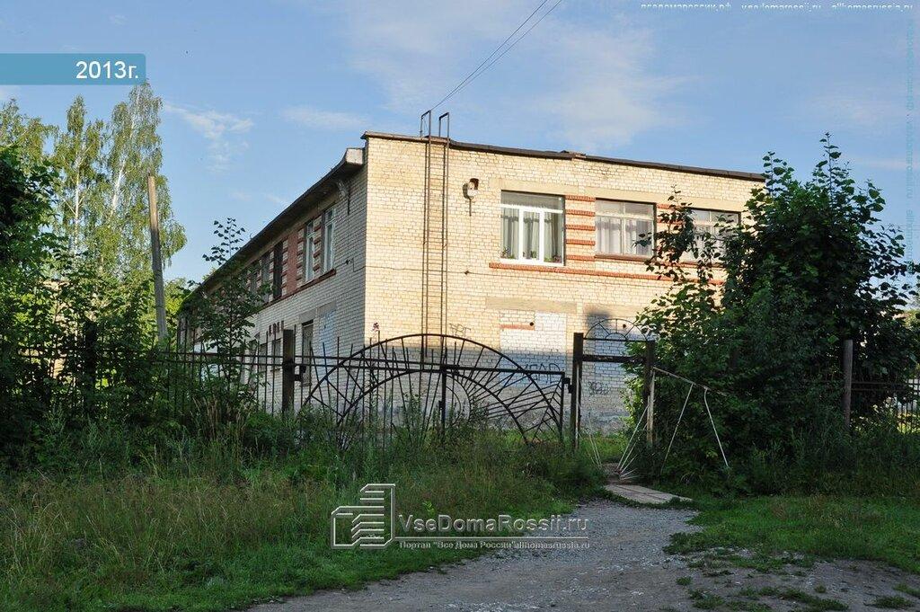 Хабаровск мировой суд индустриального района