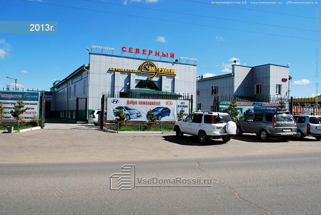 Автоломбард северный чита вакансии москва автосалон hh