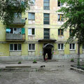 Партнёр, Услуги бухгалтера в Городском округе Сызрань