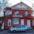 Торгово-сервисная фирма Климат сервис Профессионал, Установка кондиционера в Астрахани