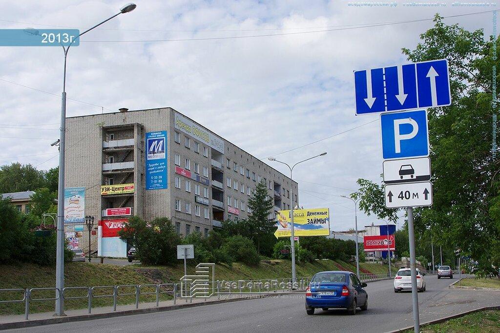 адреса займов в городе соликамске кредиты онлайн мфо