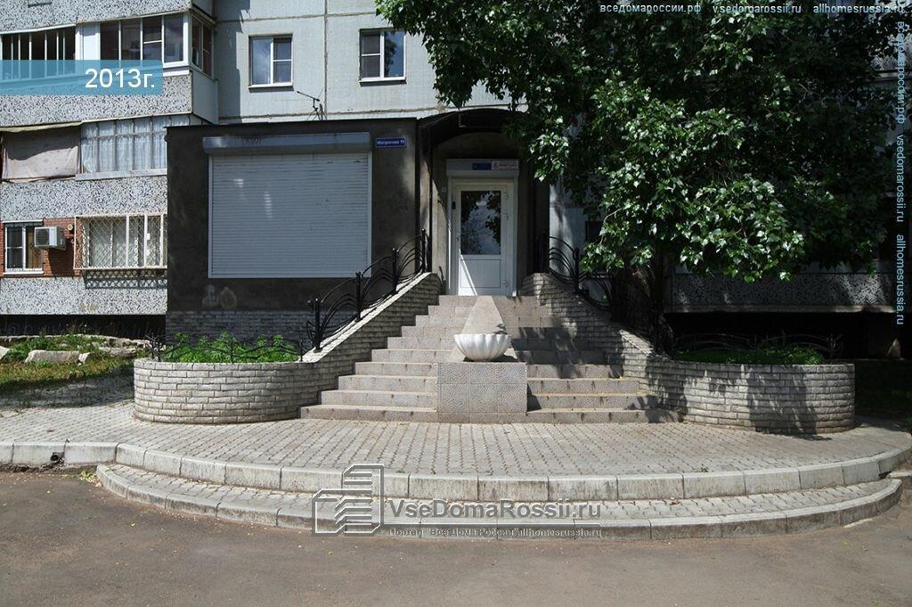 интернет-магазин — Тольятти. рус — Тольятти, фото №2
