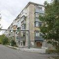 Клеопатра, Услуги в сфере красоты в Городском округе Ижевск