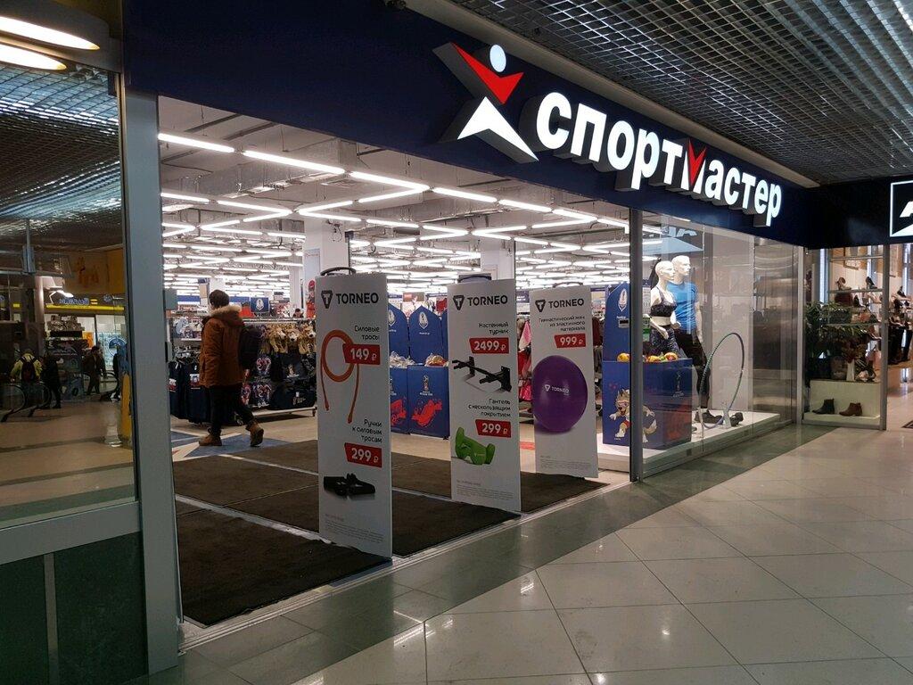 3efffb7b8b8421 Спортмастер - спортивный магазин, Пермь — отзывы и фото — Яндекс.Карты