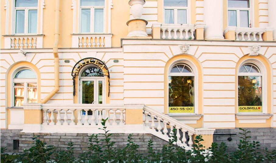 салон красоты — Марсель — Петергоф, фото №4