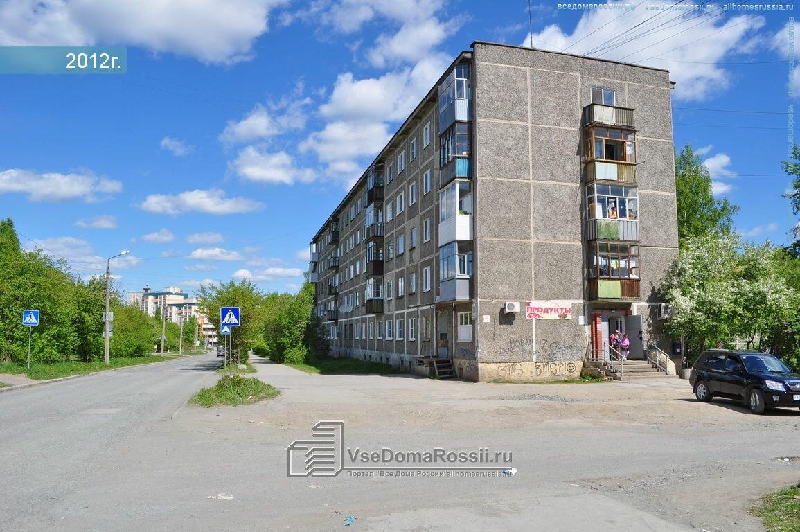 дмитриевич карта первоуральска улица строителей фото давно, вместе работали