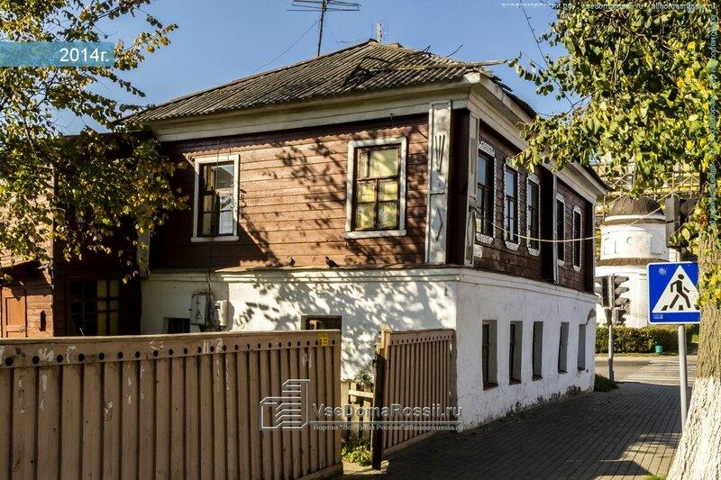 Гостевой дом Соловьевых