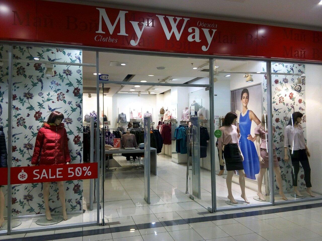 My Way Магазин Одежды Сайт Каталог