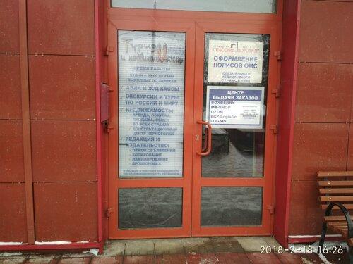 Вывод сайта в топ яндекс Улица 40 лет Октября (город Щербинка) как самой сделать сайт на тильде