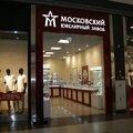 Московский ювелирный завод, Ювелирные изделия на заказ в Аксайском районе