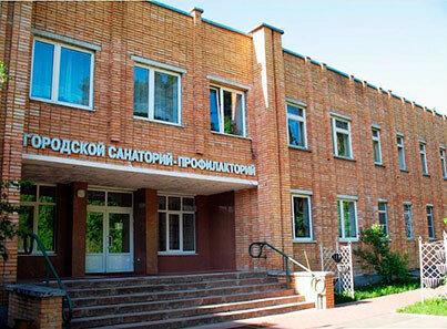 Муниципальное автономное учреждение здравоохранения санаторий Заречье