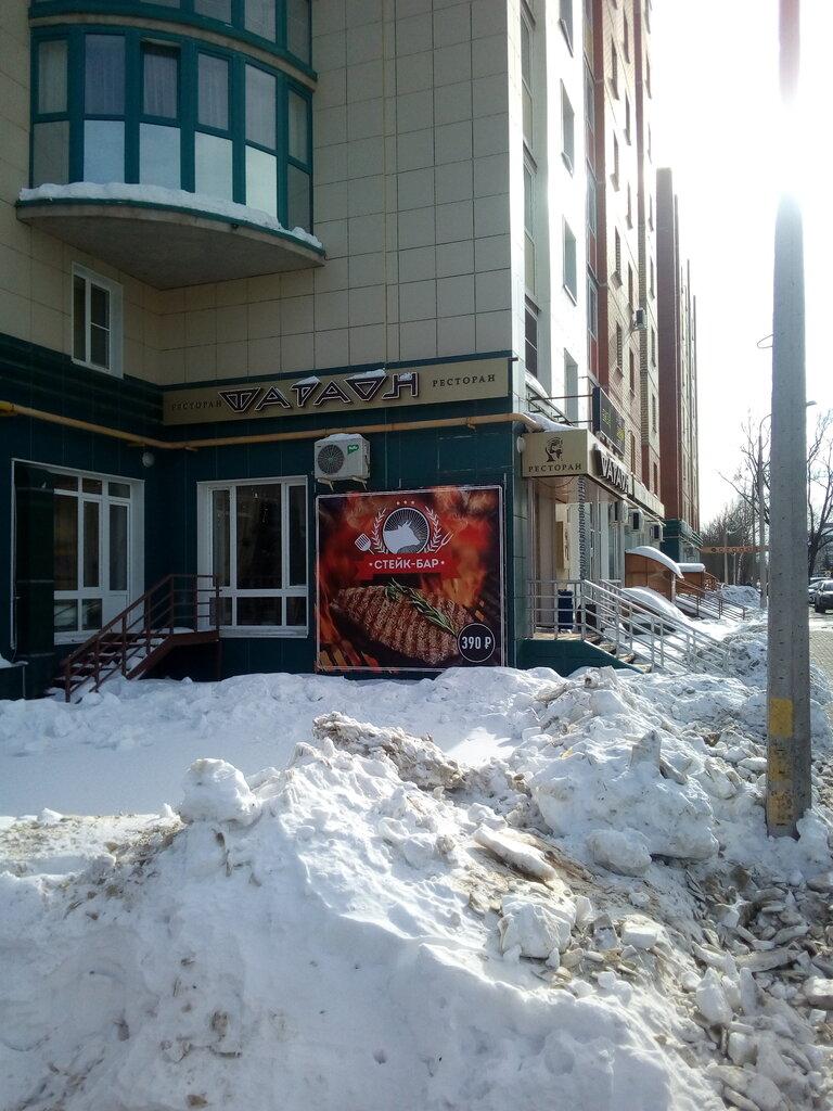 Ресторан фараон череповец московский фото