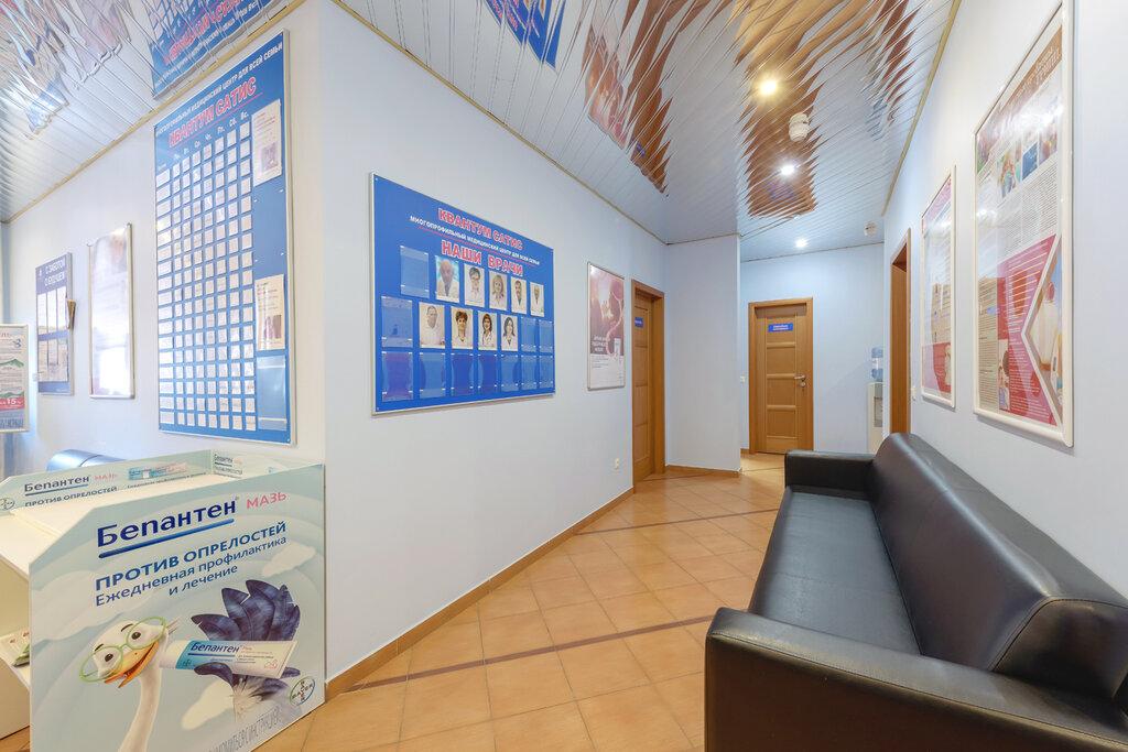 медцентр, клиника — Квантум Сатис — Санкт-Петербург, фото №1