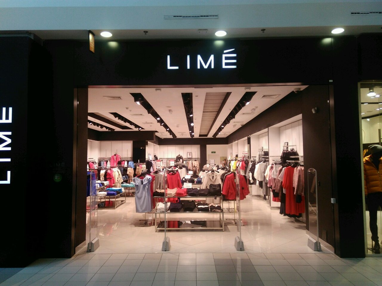 Lime В Москве Адреса Магазинов Женская