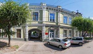 Адрес Филиал № 1 Государственного - Красноярского Регионального Отделения Фонда Социального Страхования России