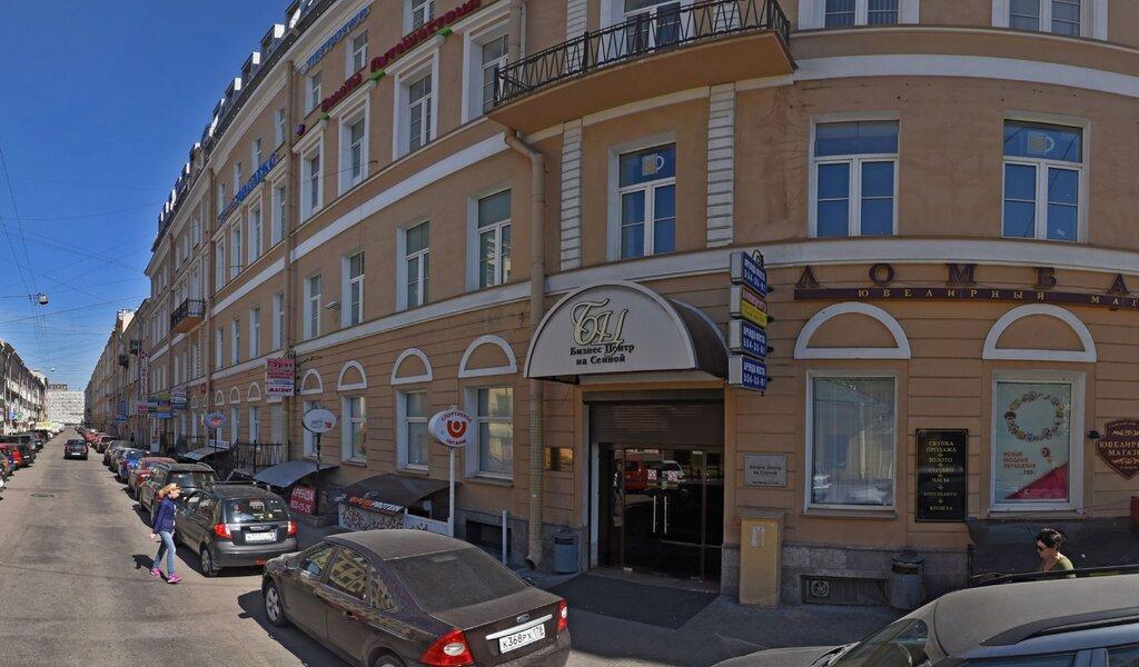 Панорама юридические услуги — Юридическая компания Мир права — Санкт-Петербург, фото №1