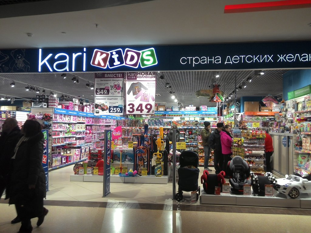 shopping mall — TTs Kapitoly — Moscow, photo 1