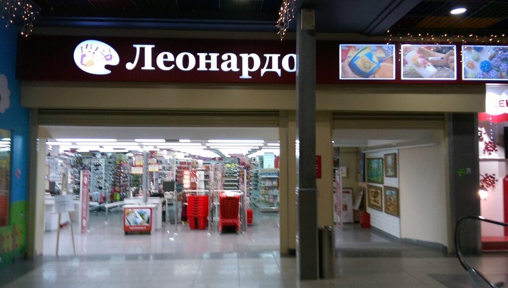 Магазин Леонардо В Ростове На Дону Адреса