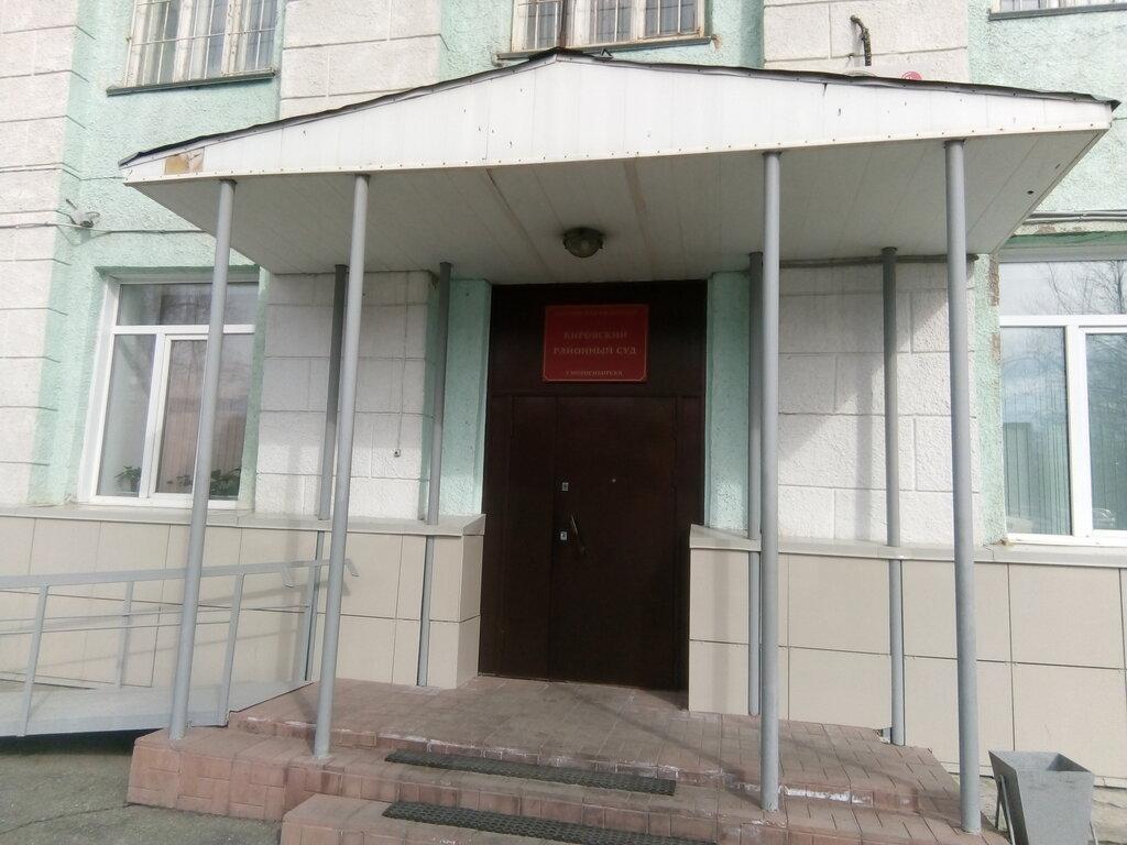 Продажа авто в москве правила