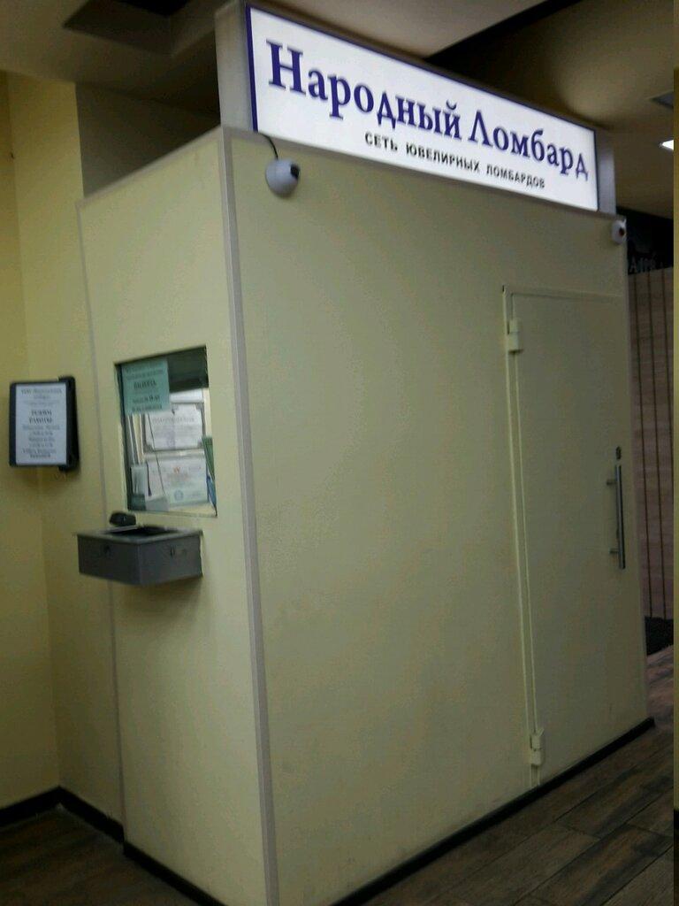 Калужская метро ломбард в питер часы ломбарде