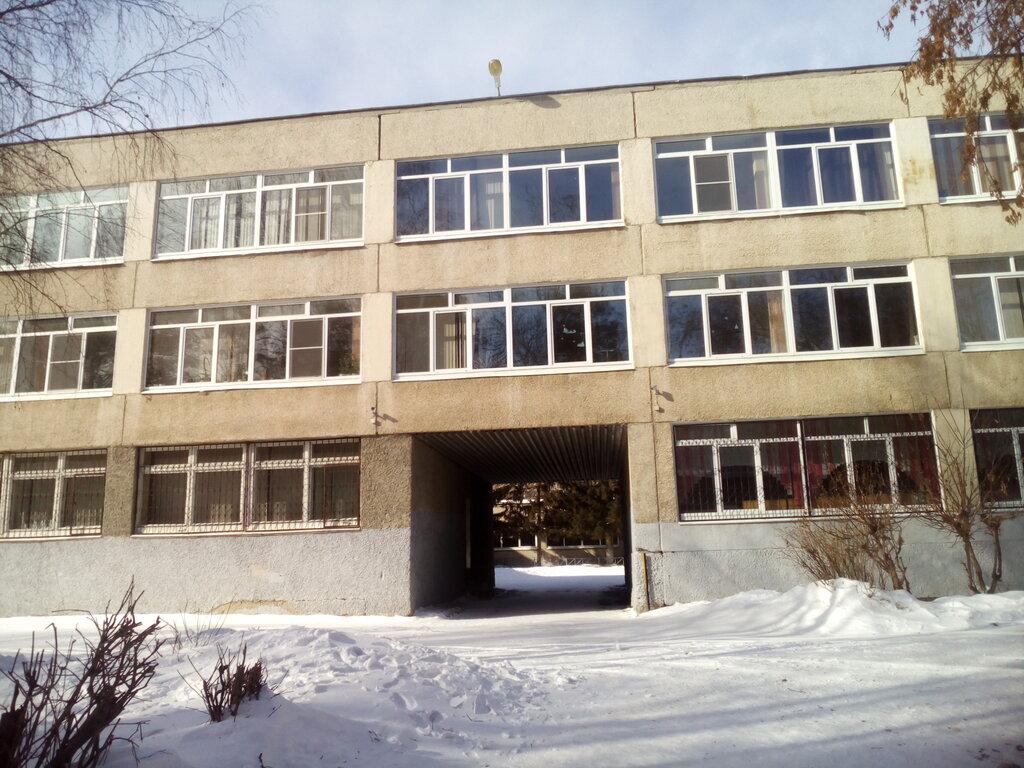 гимназия — МАОУ Гимназия № 116 — Екатеринбург, фото №1