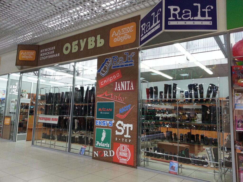 e7615a02c Магазин обуви Алекс-обувь - магазин обуви, Красноярск — отзывы и ...
