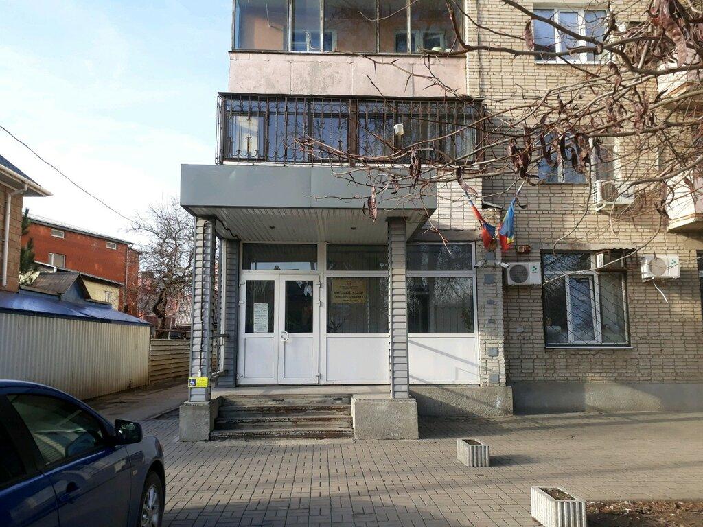 Мировой суд нижегородского района нижнего новгорода