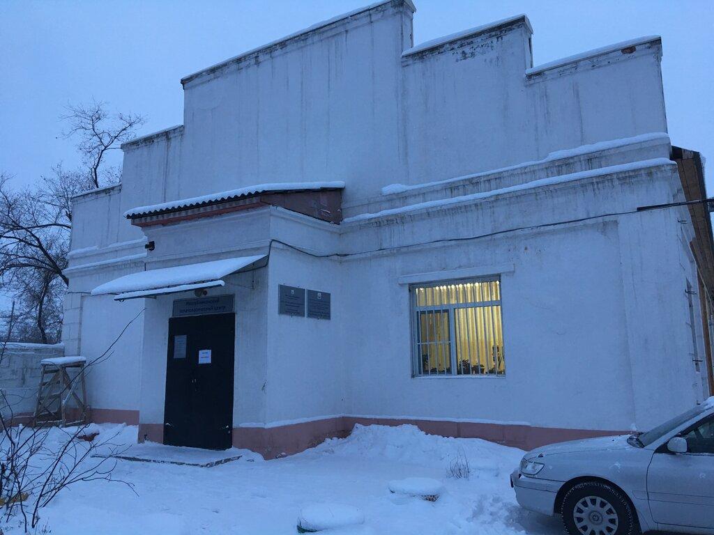 поликлиника для взрослых — Республиканский гепатологический центр — Улан-Удэ, фото №1
