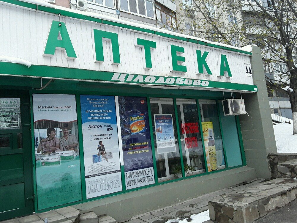 Централ бар одесса фотоотчет австро-венгерского