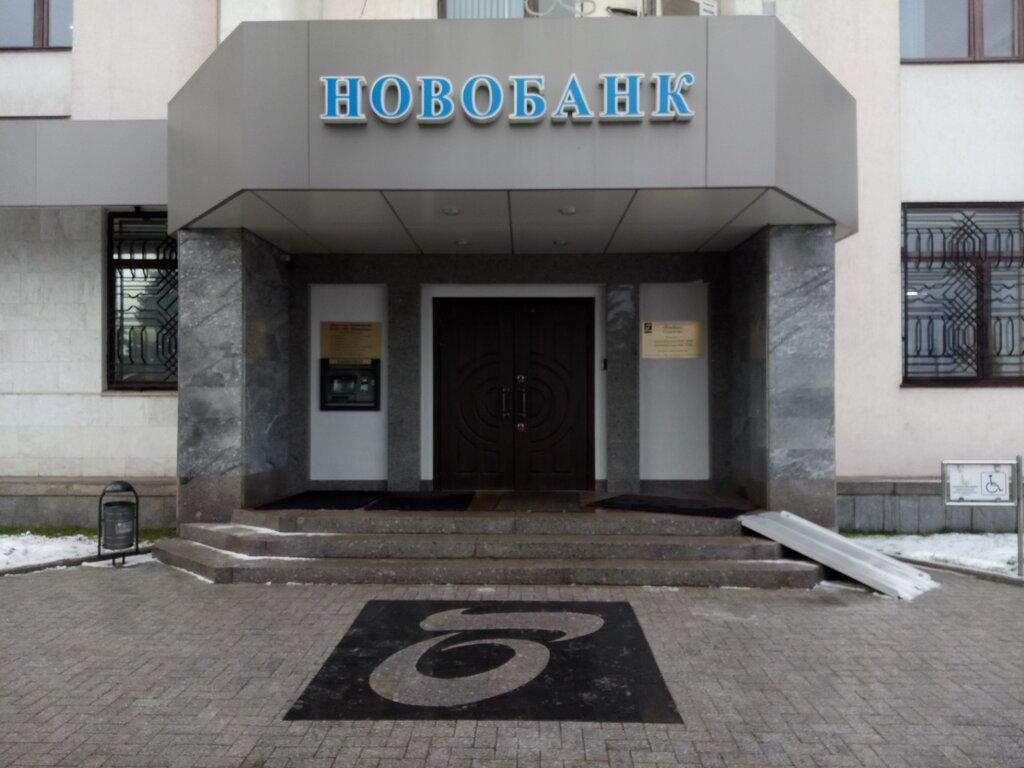 Снять квартиру на улице Свободы, 11 в Великом Новгороде ...