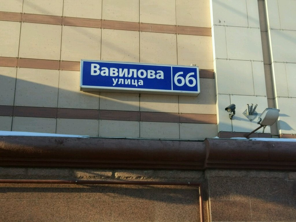 ремонт телефонов — IPhone Remont — Москва, фото №2