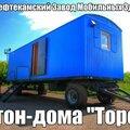 Нефтекамский завод мобильных зданий, Строительство домов и коттеджей в Городском округе Нефтекамск
