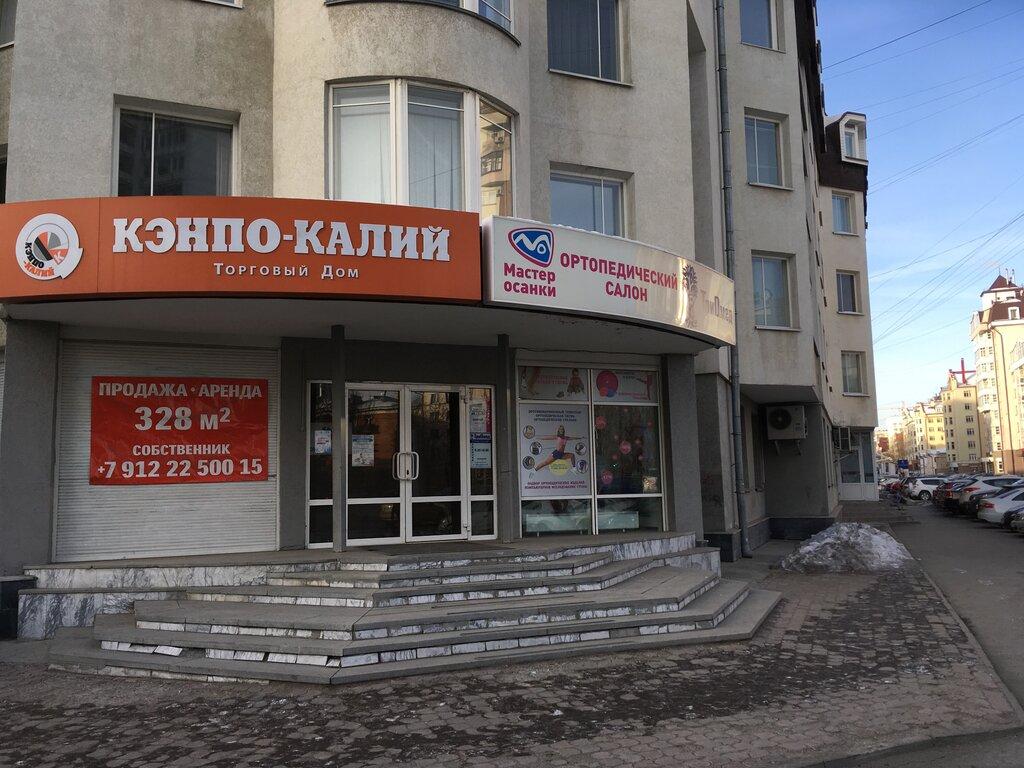 orthopedic goods — Ortopedichesky salon Master osanki — Yekaterinburg, фото №1