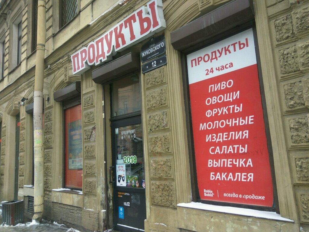 grocery store — Продуктовый магазин — Saint Petersburg, фото №2