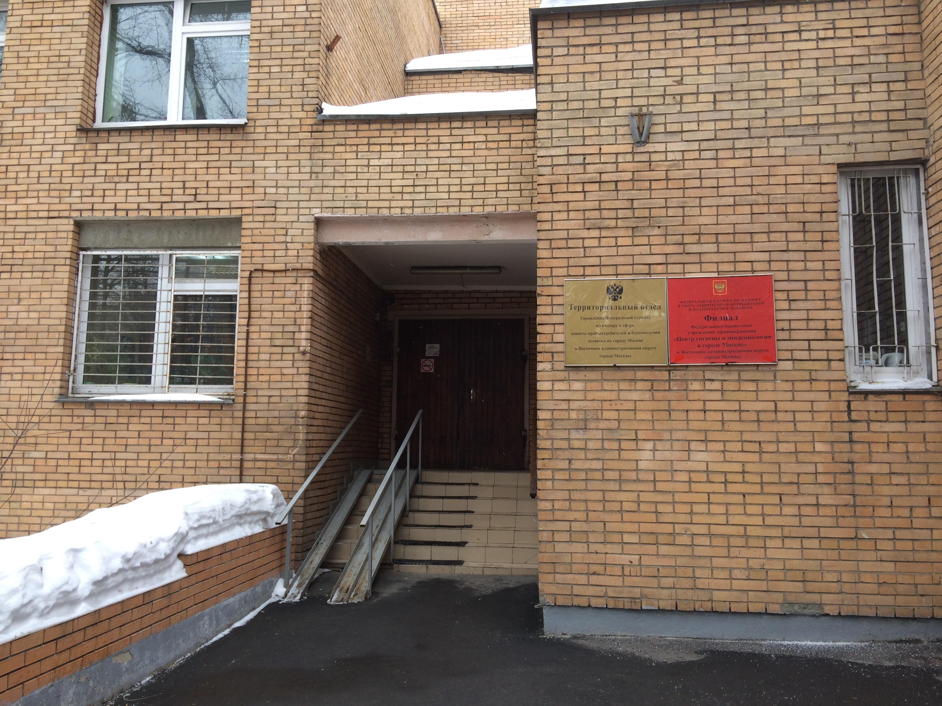 Обход сотрудников мфц в москве