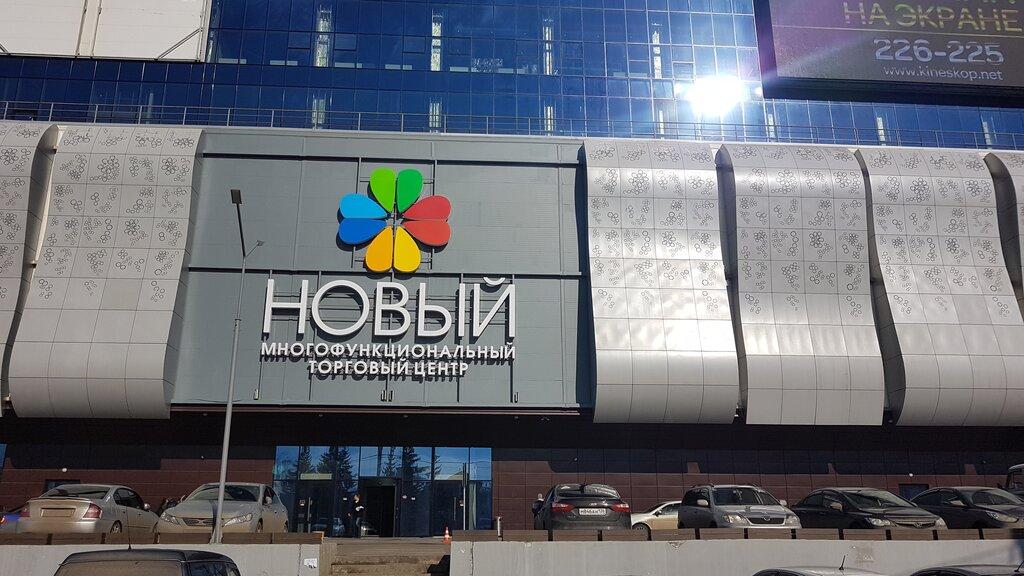 0f4e70237108a торговый центр — Многофункциональный торговый центр Новый — Иркутск, фото №2