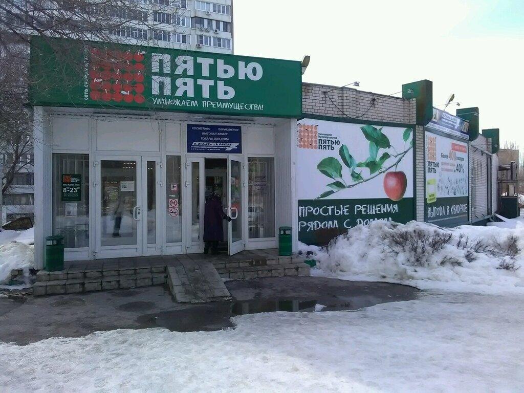 Часы Работы Магазина Семь Дней Воронеж