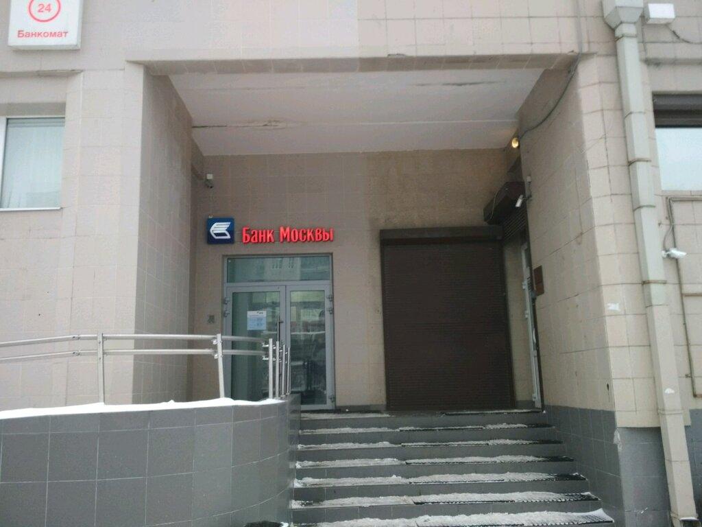 хоум кредит банк официальный сайт краснодар вклады физических лиц