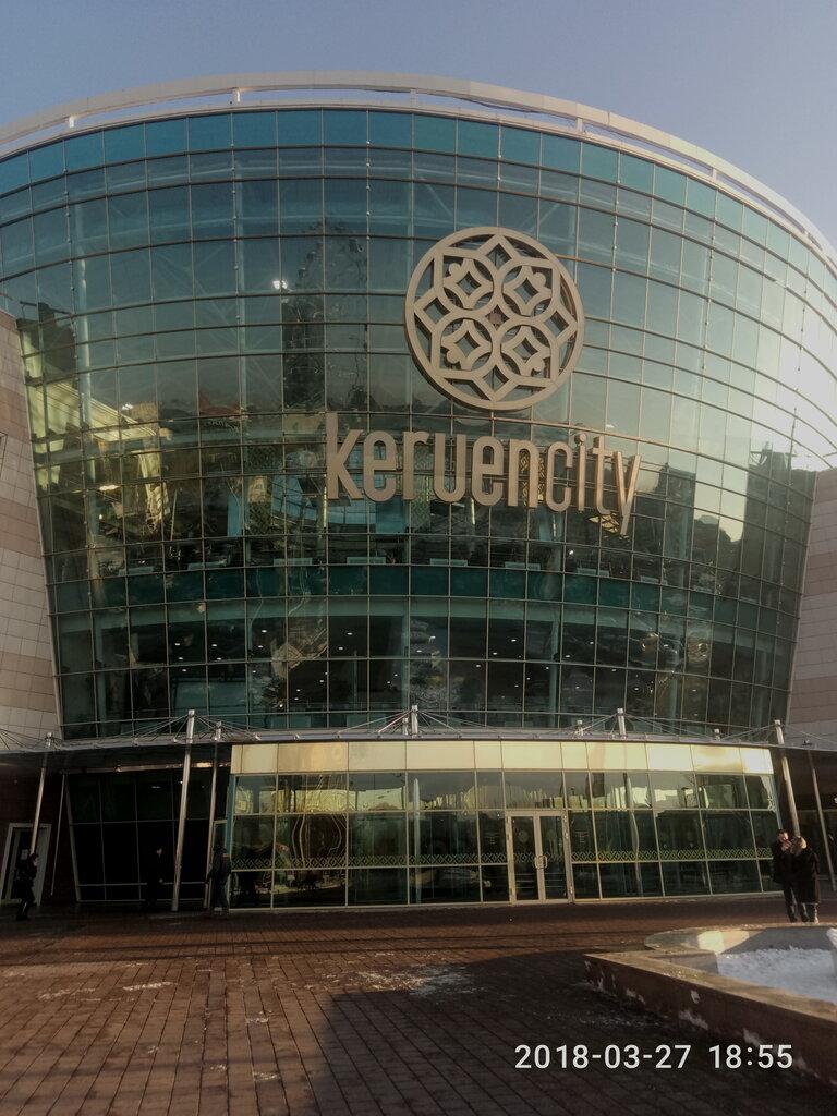 торговый центр — KeruenCity — Нур-Султан, фото №2