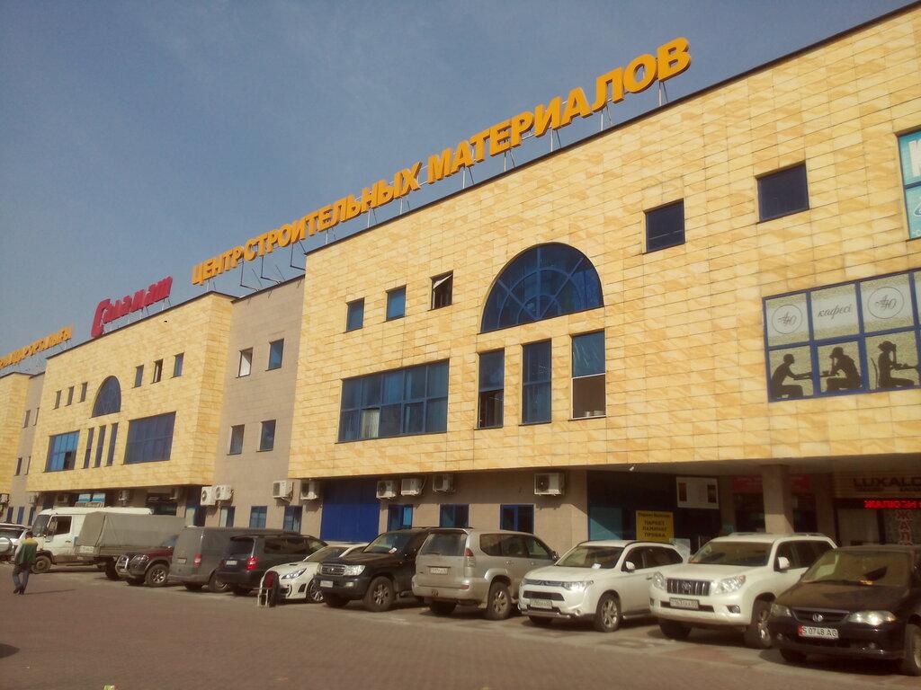 строительный магазин — Сити строй — Алматы, фото №1