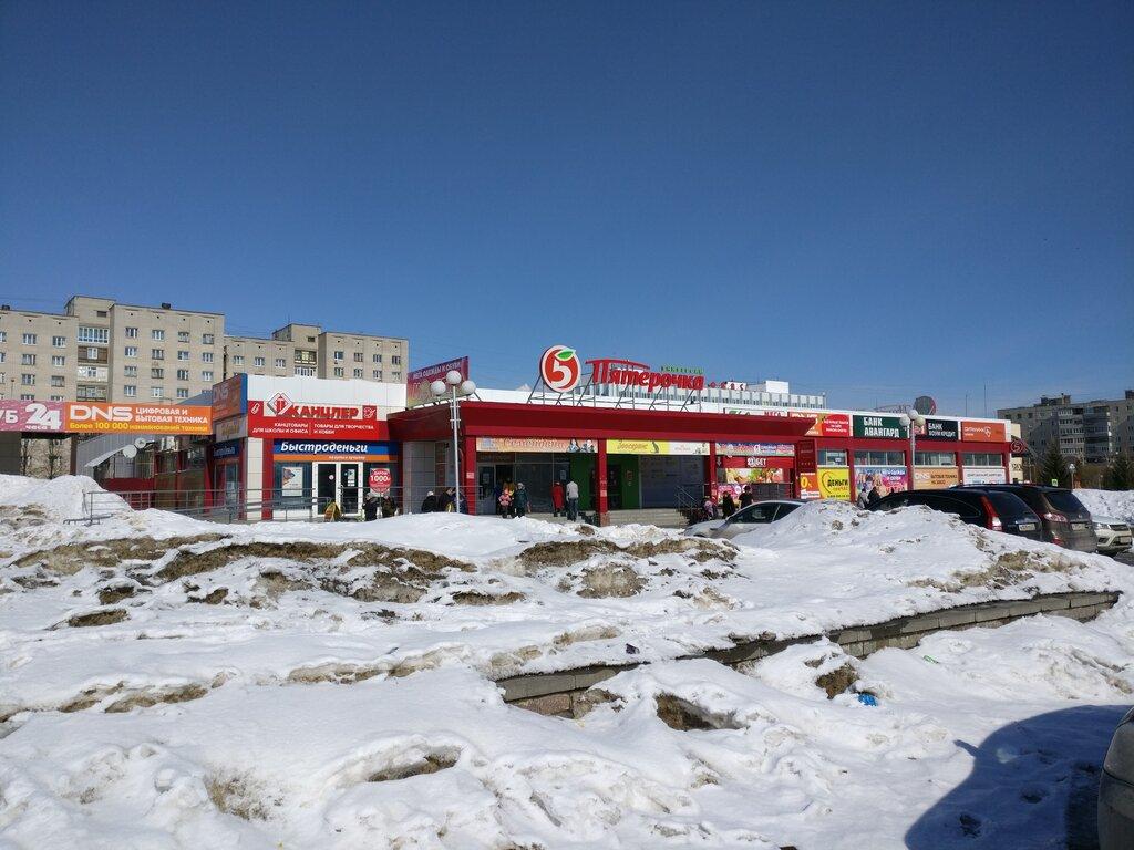 банк хоум кредит чебоксары официальный ипотечные кредиты в новокузнецке